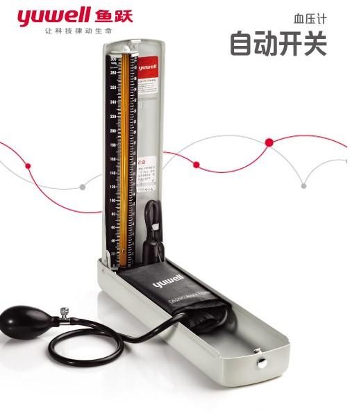 自动开关血压计
